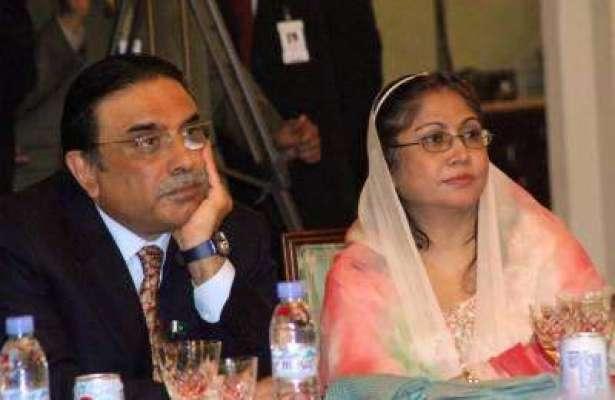 سابق صدر مملکت آصف زرداری کی ہمشیرہ فریال تالپور بھی اقامہ ہولڈر نکلیں