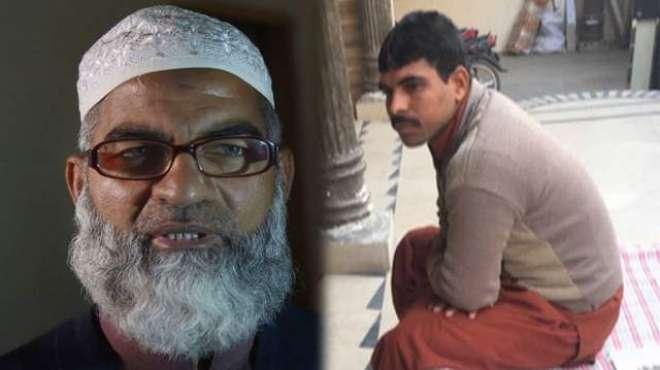 زینب کے والد نے بیٹی کے قاتل کو سر عام پھانسی دینے کیلئے لاہور ہائیکورٹ ..