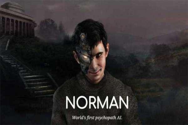 ملیے نارمن سے۔ جو مصنوعی ذہانت سے بنایا گیا دنیا کا پہلا دماغی مریض ..