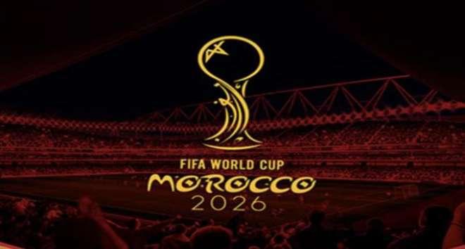 فیفا ورلڈ کپ 2026، مراکش کا ووٹ کیلئے پاکستان سے رابطہ
