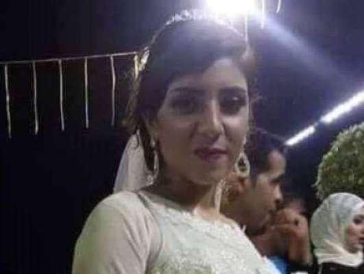 شادی کی خوشی ماتم میں تبدیل، مصری دوشیزہ رخصتی کا دو گھنٹے بعدانتقال
