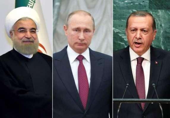 ترکی، ایران اور روس شام کی وحدت برقرار رکھنے پرمتفق