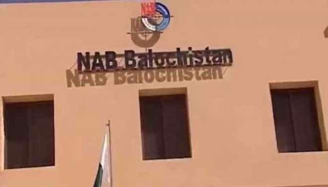 کروڑوں روپے کرپشن کیس میں گرفتار محکمہ صحت بلوچستان کے سابق ایڈیشنل ..
