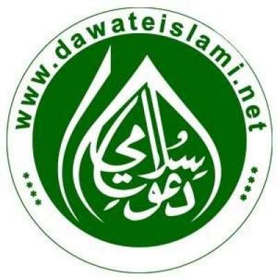 دعوت اسلامی کے تحت 30دن کے تربیتی اعتکاف کی تیاریاں مکمل