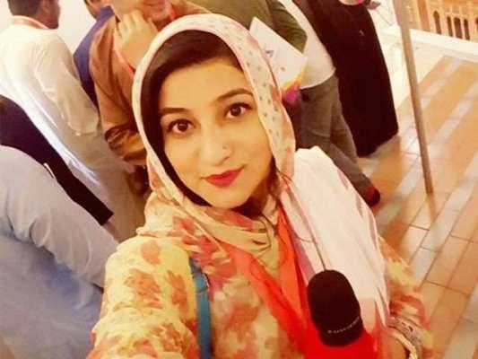 ملئیے پاکستان کی پہلی سکھ ٹی وی رپورٹر من میت کور سے