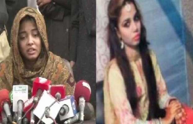 ایڈیشنل ڈسٹرکٹ اینڈ سیشن جج شرقی نے علینہ قتل کیس میں گرفتار ملزم کی ..