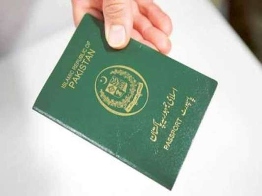 بہن کے پاسپورٹ پر دبئی سفر کرنے والے نوجوان نے اپنی کہانی بیان کر دی
