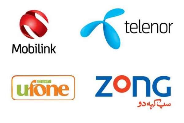 موبائل فون کمپنیوں نے سپریم کورٹ کے حکم پر صارفین کو 15 روز کے لیے ریلیف ..