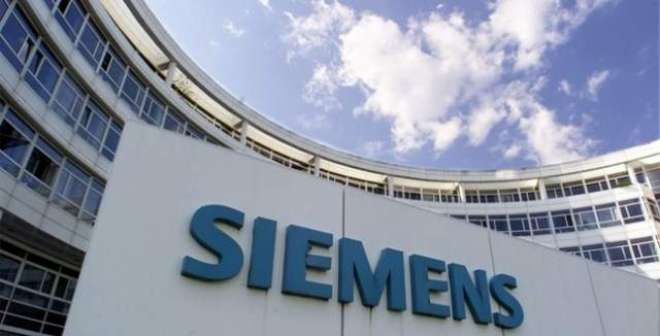 سیمینز (پاکستان) کے بعد از ٹیکس منافع میں مالی سال کی دوسری سہ ماہی کے ..