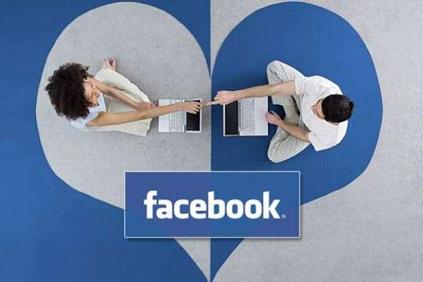 فیس بک کےسربراہ مارک زکربرگ کا انوکھااعلان