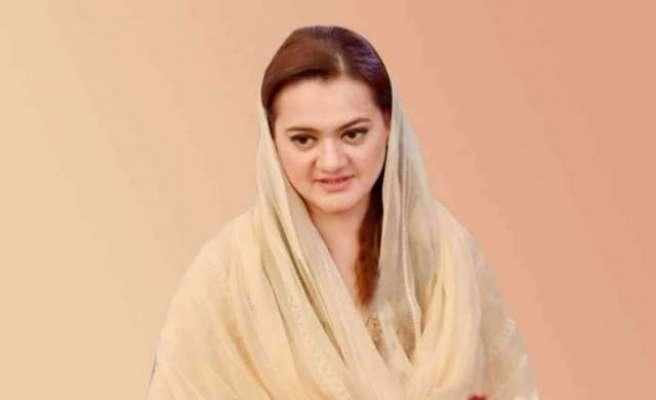 عمران خان سیاسی بہروپیئے ،وہ اور جمہوریت ایک ساتھ نہیں چل سکتے،مریم ..