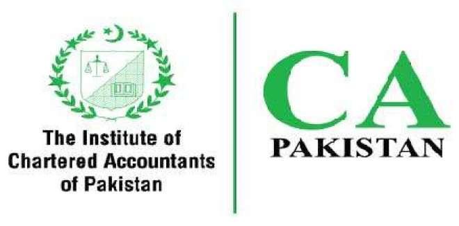 چارٹرڈ اکاؤنٹنٹس اسٹوڈنٹس ایسوسی ایشن کی چھٹی سی اے کانفرنس 2018 کا انعقاد