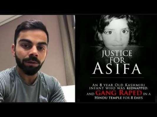 ویرات کوہلی نے بھی کشمیر کی آصفہ کے بہیمانہ قتل کیخلاف آواز بلند کردی