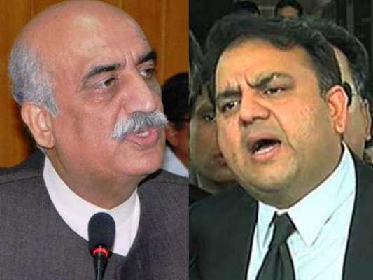 پاکستان پیپلز پارٹی نے حکومت کو کارکردگی دکھانے کے لیے بڑی رعایت دینے ..
