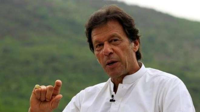 عمران خان کی نوازشریف کی آمد پرکارکنان کوپرامن رہنےکی ہدایت