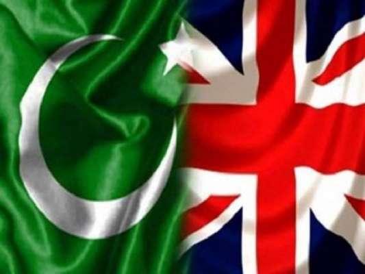 برطانیہ کا پاکستان میں سرمایہ کاری کی خواہش کا اظہار