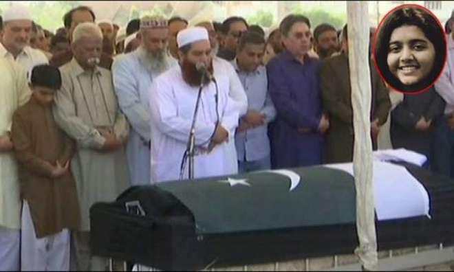 سبیکا عزیز شیخ کو کراچی کے علاقے شاہ فیصل کالونی کے قبرستان میں سپرخاک ..