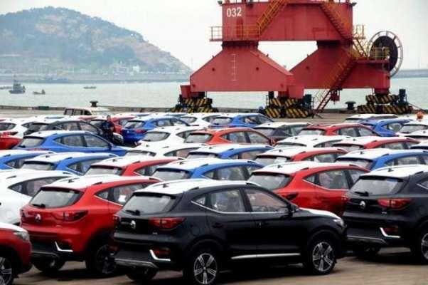 چین کا امریکی گاڑیوں کی درآمد پر عائد محصولات میں یکم جولائی سے کمی ..