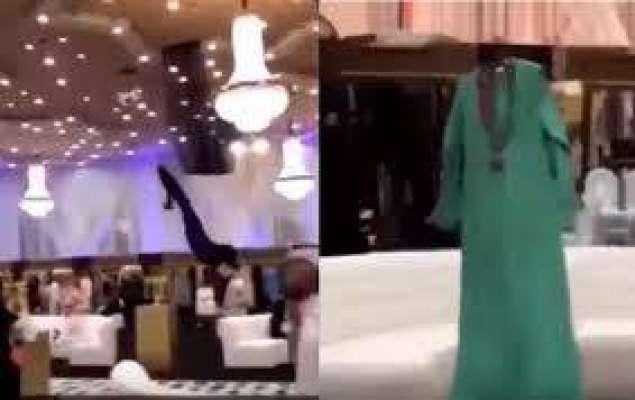 سعودی عرب: سعودی عرب کا منفرد فیشن شو شدید تنقید کی زد میں
