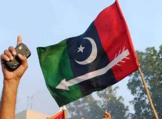 پاکستان پیپلز پارٹی کا وزیراعظم سمیت اہم حکومتی شخصیات کے نام ای سی ..