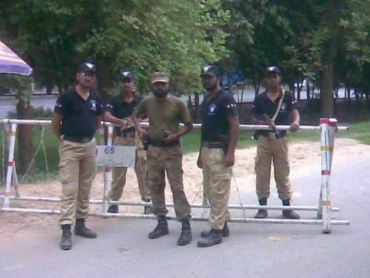لاہور میں سیکورٹی فورسز کے اہلکاروں کو ہائی الرٹ کر دیا گیا