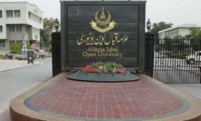 علامہ اقبال اوپن یونیورسٹی کی سمسٹربہار کے تعلیمی پروگراموں میں سی11 ..
