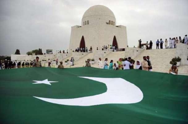 الطاف حسین کی گرفتاری کے بعد کراچی میں مکمل امن