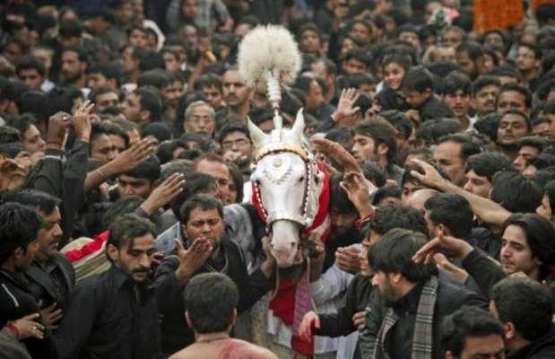 نواسہ رسول حضرت امام حسینؓ کا یوم شہادت عقیدت و احترام سے منایا گیا ..