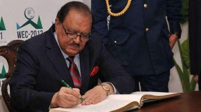 صدر مملکت ممنون حسین نے فاٹا سے متعلق عبوری انتظامی آرڈر پر دستخط کردیے