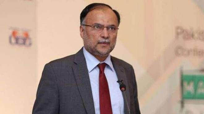 وفاقی وزیر داخلہ نے ایف سکس اسلام آباد میں بین الاقوامی طرز کے جدید ..