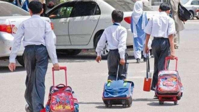 تعلیمی ادارے موسم گرما کی تعطیلات کا اعلان ہونے کے باوجود کھُلے