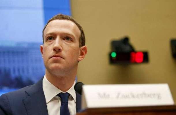 مارک زوکر برگ فیس بک ڈیٹا کے سیاسی مقاصد کے لئے استعمال کے سکینڈل پر ..