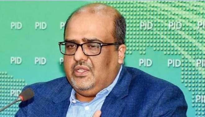 حکومت ،پاکستان کی لوٹی ہوئی دولت واپس لانے کے لیے پر عزم  ہے،شہزاد اکبر