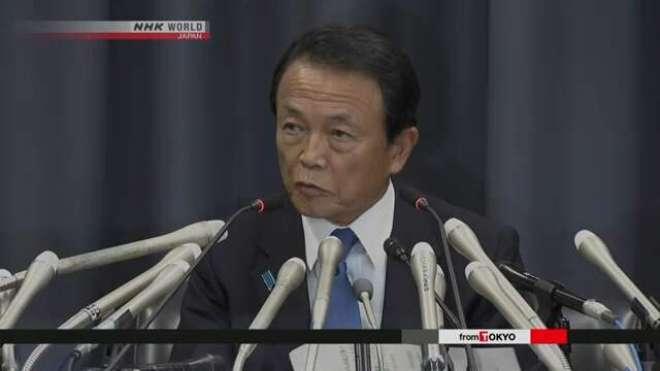 جاپانی وزیرِ خزانہ ایک سال کی تنخواہ سے دستبردار