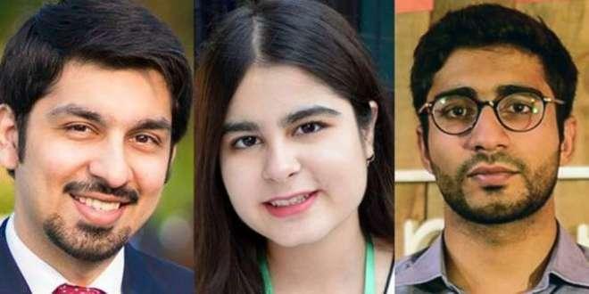 ملکہ برطانیہ نے 3 پاکستانی نوجوانوں کو ''کوئنز ینگ لیڈرز'' ایوارڈ ..