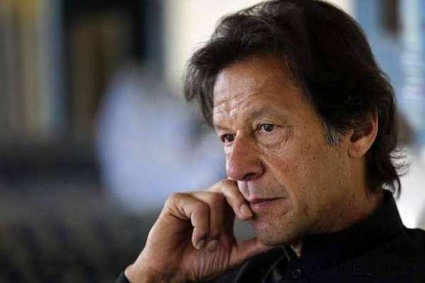 عمران خان کیخلاف توہین عدالت کی درخواست ابتدائی سماعت کے لیے منظور