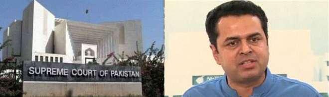 سپریم کورٹ توہین عدالت کیس :طلال چوہدری پرفرد جرم ایک روز کے لیے ملتوی