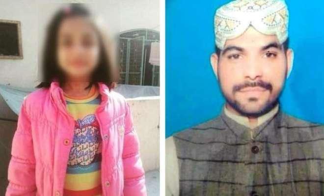 زینب قتل کیس، ملزم عمران علی کے وکیل مہر شکیل نے کیس سے دستبرداری کا ..