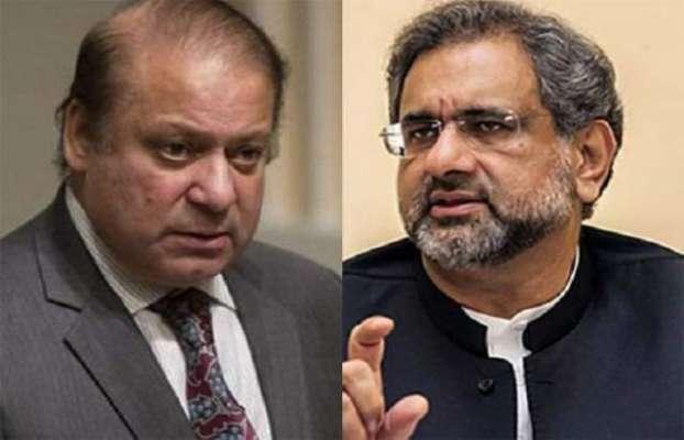 لاہور ہائیکورٹ : بغاوت کیس کے قابل سماعت ہونے پر دلائل طلب ،