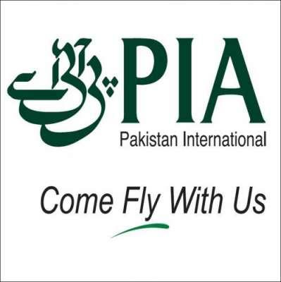 بے نظیر انٹرنیشنل ایئرپورٹ سے پی آئی اے کا لاکھوں روپوں مالیت کا سامان ..