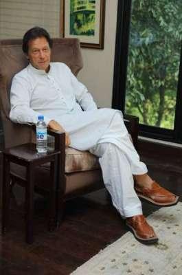 پاکستان تحریک انصاف نے اقتدار میں آتے ہی بڑا کام کرنے کا فیصلہ کر لیا