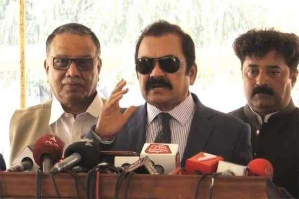 نگران وزیراعلی پنجاب کیلئے حسن عسکری کے نام پر تحفظات ہیں،رانا ثنا ..
