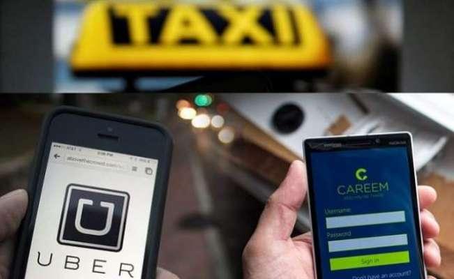 سندھ حکومت نے آن لائن ٹیکسی سروس بند کرنے کا فیصلہ کرلیا