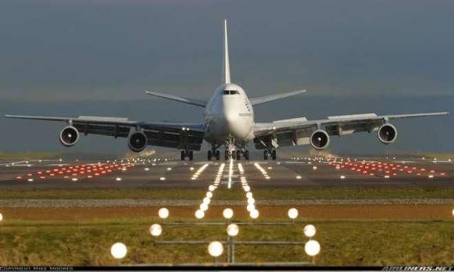 پی آئی اے کی پیرس سے آنے والی پروازسے دوران لینڈنگ پرندہ ٹکرا گیا