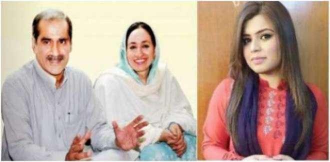 سابق وفاقی وزیر ریلوے خواجہ سعد رفیق اور پہلی بیوی کے درمیان اختلافات ..
