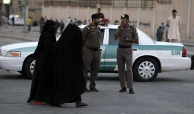 وہ سعودی خاتون جس نے سیکورٹی فورسز کو چکرا کر رکھ دیا
