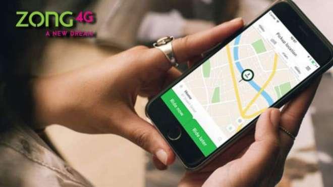 زونگ4G اور Careem نے صارفین کو اضافی سہولیات کی فراہمی کیلئے پارٹنر شپ ..