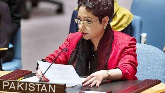 افغان تنازعے کا کوئی فوجی حل ممکن نہیں،