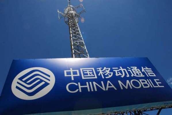 چائنہ موبائل لمٹیڈ کو پہلا آٓئی پی ٹی وی لائسنس مل گیا