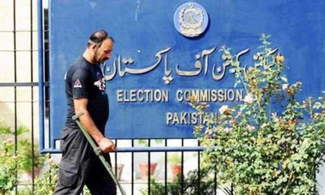 الیکشن کمیشن نے پی ٹی آئی کیخلاف امیدواروں سے ٹکٹ کیلئے حلف نامے لینے ..